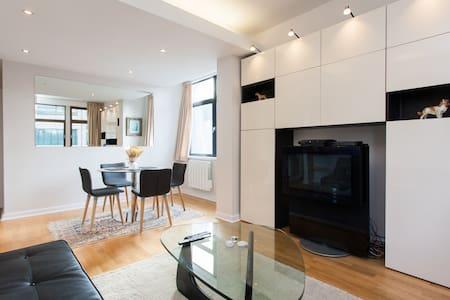 Central London Sylish Apartment - Londres