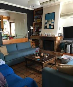 Athens Dionysos Apartment - Athen - Wohnung