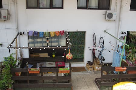 Welcome to Good Vibration Homestay - Milano