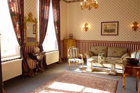 Suite mit Blick auf Schlossgarten - Apartamento