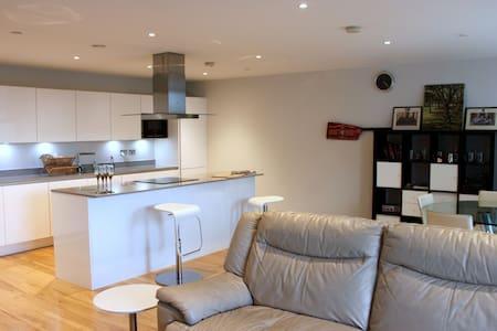 Room in Apartment in the heart of Cambridge - Cambridge