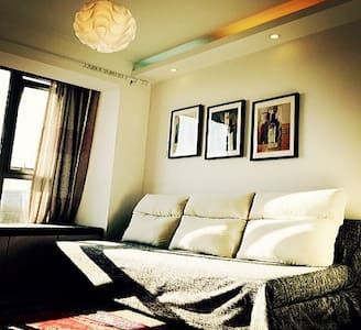 Modern studio in CBD embassy area - Beijing - Apartment
