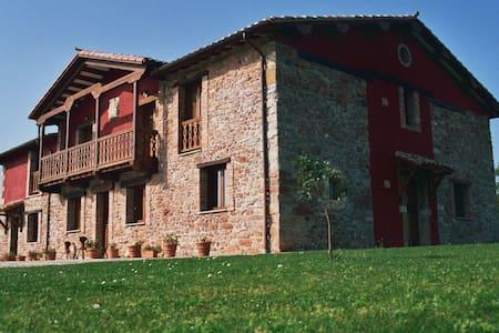 Apartamentos rurales con encanto 1 habitación - Villaviciosa - Apartment