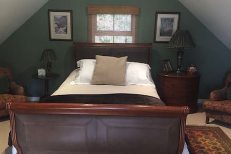 Private Double Room & En Suite in the Annex - Overig