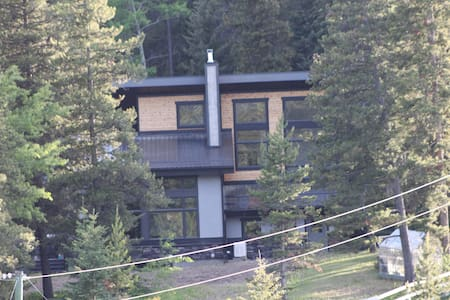 Secluded Private Suite - Crowsnest Pass - Haus