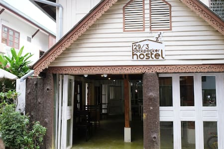 129/3 Backpacker Hostel-Double Room - Casa