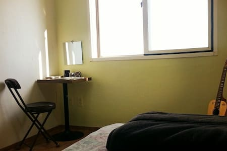 이태원리버뷰: Itaewon Riverview Guestroom