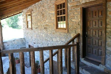 Rural tradicional house - Maison