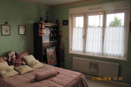 Chambre proche du stade Pierre Mauroy Lille - Lezennes - House