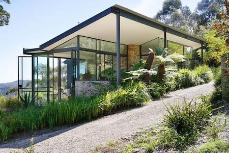 Australian bush paradise getaway - Cabaña