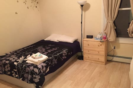 Cozy and clean room - Paterson