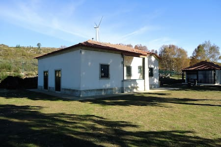 CASA DE MONTANHA  PARQUE GEOLOGICO - Arouca - Vila
