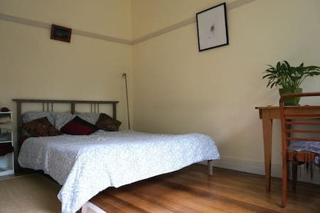Beautiful Northcote home with heart