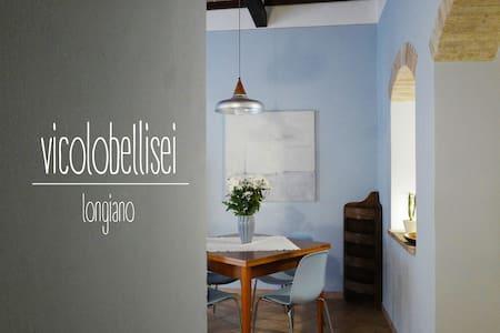 Vicolobellisei - Longiano (FC) - Longiano - Apartment