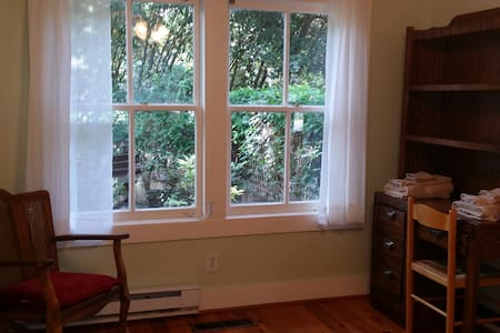 Private Suite steps from UNC and downtown - Chapel Hill - Apartment