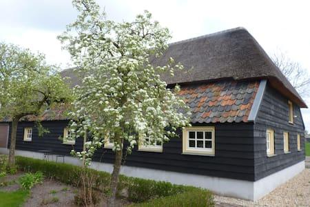 Unieke locatie in de Maashorst - Zeeland - Ház