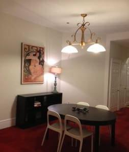 Cozy room in lively ColumbiaHeights - Washington - House