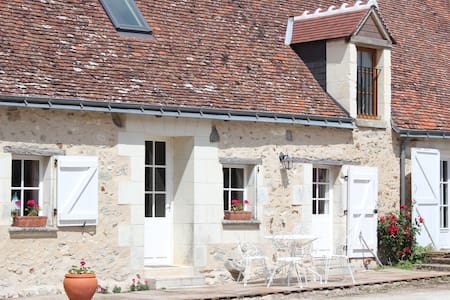 petit gite/chambre d'hôtes - Haus