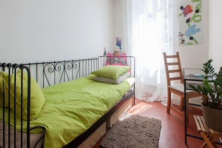Quiet room close to downtown - Marseille - Apartment
