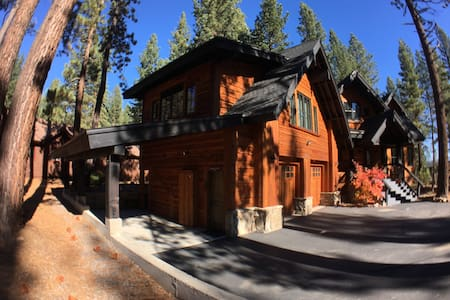Beautiful, Private Custom Mountain Apartment - Truckee