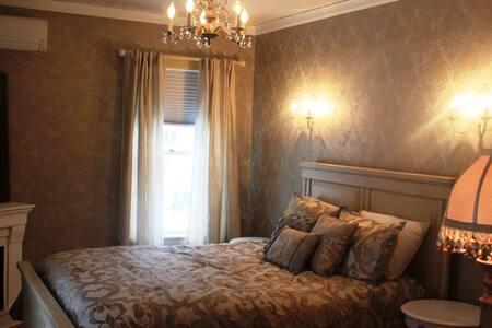 The Billerica Room ( #5) - Bed & Breakfast