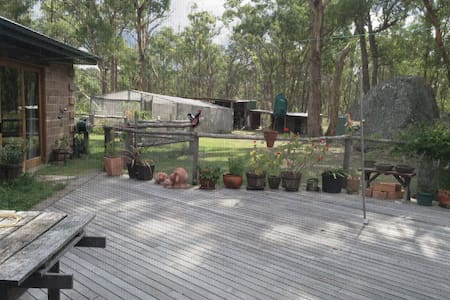 Tumbalala: The Guest Wing - Uralla - Bed & Breakfast