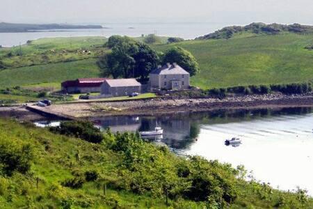 Pier View   Killybegs - Wohnung