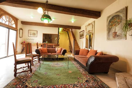 The Jard - Chaumont-en-Vexin - House