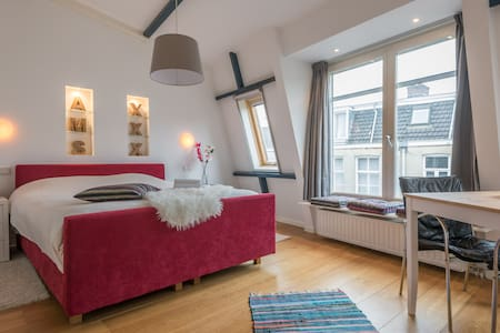 Best location for a visit in A'dam! - Amsterdam - Apartment