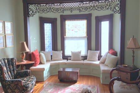 Swarthmore Victorian - Ház