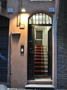 La casa nell' antico volto - Ferrara - Lejlighed