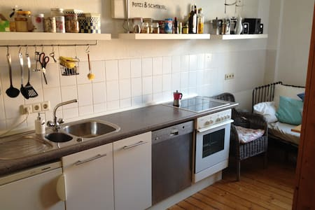 Lovely Apartment in Hannover-Linden - Hannover - Apartamento