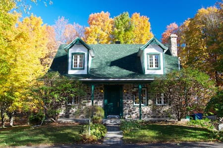 Coquette maison de campagne - Granby - Haus