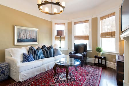 Comfortable room in Luxe L. Pac Hts - San Francisco - Apartment