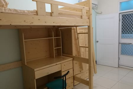 HUI Home: independent single room. good location. - Distrito Oeste