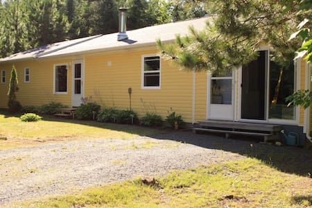 Forest & Stream Cottages Guesthouse - Murray Harbour