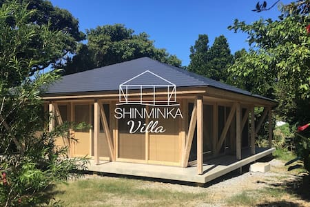 SHINMINKA VILLA/Free wifi 【Discount for December】 - Motobu