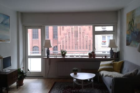 Lovely and quiet apartment. Herbs in the balcony - København - Apartment