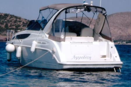 Bayliner CIERA 2855 speedboat - Palaia Fokaia - Barca