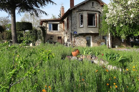 House of family in quiet place - Annonay - House