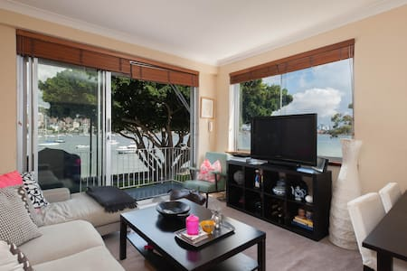 Welcome to our gorgeous apartment in Darling Point with stunning views, right on Sydney Harbour!   Close to restaurants or spend the day on the balcony gazing out at the ocean – we often see dolphins out the front and perfect for the fireworks!