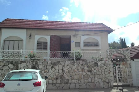 Two-bedroom apartment in Beit Sheme - Bet Shemesh - Lakás