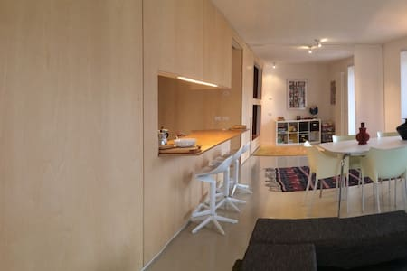 Your Design Apartment in the Alps - Wohnung