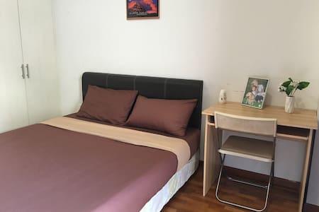 Cosy room MRT 1-301 - Casa de campo