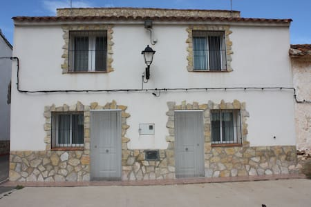 Lovely cottage in Vall d'Alba - Vall d'Alba