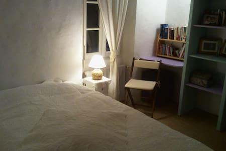 Chambre chez l'habitant - Haus