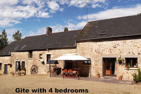 Rural gite with private garden (4-bedroom) - Loupfougères - House