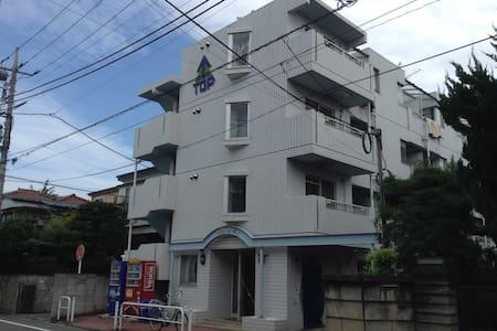 Open Special price, Compact & Clean, TOP Narimasu - Condominio