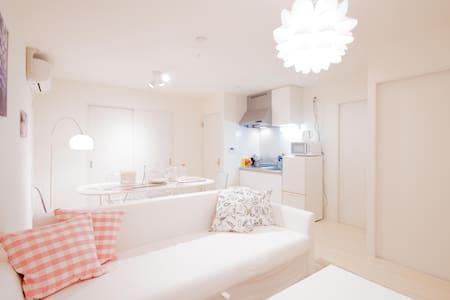 10ppl Calm Village #205 - Ōsaka-shi - Appartement
