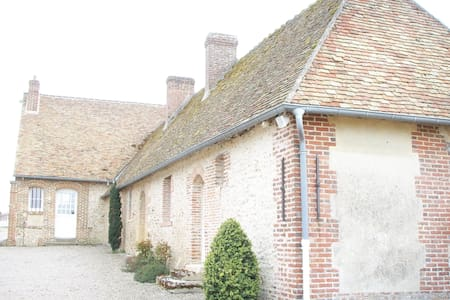 La maison Jaune JAMERICOURT - Casa